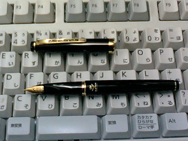 プラチナ 18K / 消滅する萬年筆