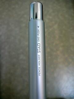 鉛筆補助軸 / ワンプッシュ鉛筆ホルダー
