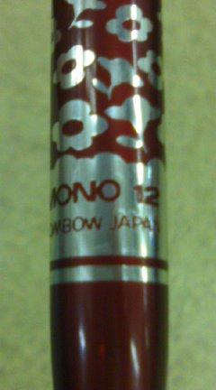 TOMBOW MONO 12 M.P & B.P