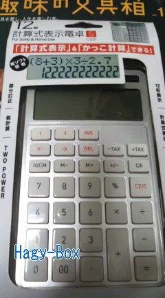 なんちゃって RPM計算機 / 計算式表示電卓 ASMIX C1221