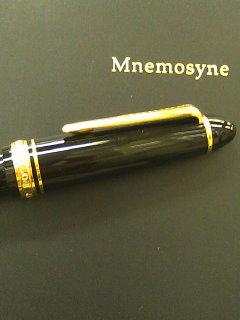 マルマン ニーモシネ B5 / ノート変更で輝きを放つプロフィット21