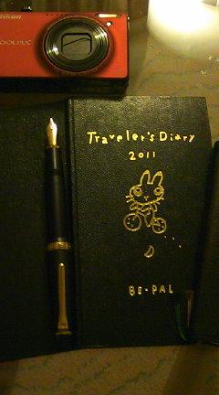 今年の手帳と万年筆 / 今回の相棒達