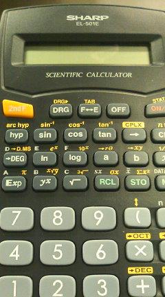 関数電卓 標準入力式の名機 / SHARP EL-501E