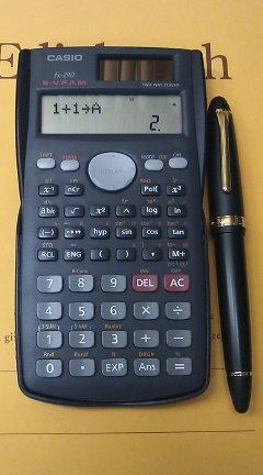 再度のバグ問題 / CASIO の数式通り関数電卓第二世代まで
