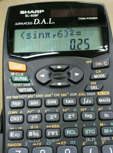 数式履歴が消える理由を妄想 / シャープの数式通り関数電卓群