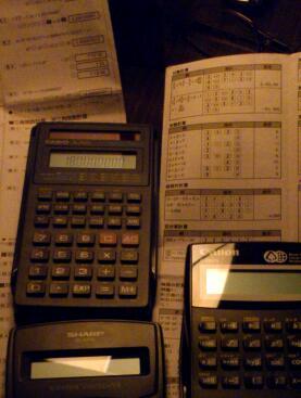 ある夜のひとコマ / 260A 502G 501E と【Real Calc】