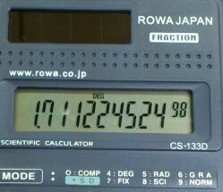 CS-133D の実力 その1 / ロワジャパン CS-133D