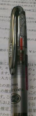 スリッチーズ 黒軸 のシャープペンシルが良い。 / Pentel Sliccies S+2 COLORS