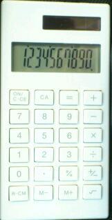 無印良品のハンディ電卓 / 電卓・10桁 白 BO-198