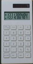 無印良品のハンディ電卓 その3,2乗とか逆数とか関数電卓とか / 電卓・10桁 白 BO-198
