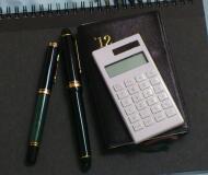 2乗とか逆数とか関数電卓とか その3 / ある日の職務終了の風景