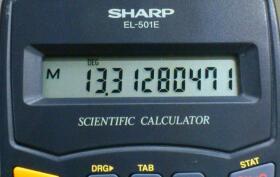 逆数からみた日本の関数電卓の血統 その4 / SHARP EL-501E のあれやこれや
