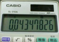 CASIO の 定数計算 割り算編 , 分数の入力を考える
