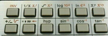 関数電卓完全復活顛末記 その3 / CASIO fx-310