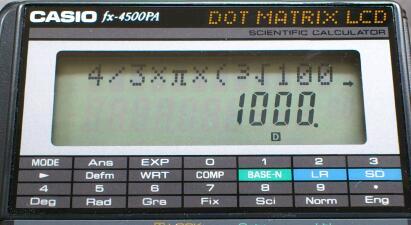 ラストアンサーの迷走 / カシオ 数式通り入力タイプの関数電卓 fx-4500PA