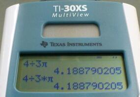 日米関数電卓対決(序章) / TI-30XS MultiView