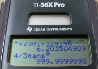 日米関数電卓対決(序章その2・ラストアンサーの2) / TI-30XS