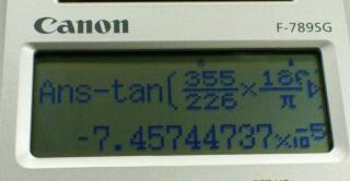 日米関数電卓対決 計算精度18桁と22秒 / Canon F-789SG
