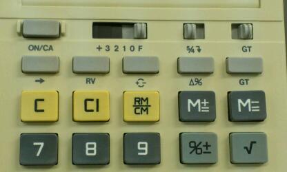 日米関数電卓対決 普通の電卓乱入,Δ% 編 / Canon KS-102,hp 12cP