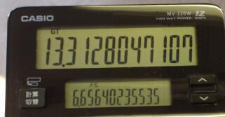 キヤノンの関数電卓にスタックチェンジキーがない理由 本編1 /  ミエミエくんの小さいヤツ CASIO MV-220W