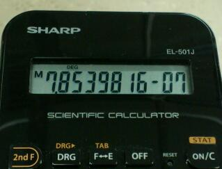 括弧の解釈 1 / SHARP EL-501J