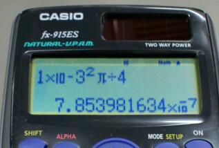 括弧の解釈2 / CASIO fx-915ES