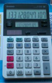 カシオ ツイン液晶電卓 ミエミエくんの中くらい / JV-220W-N