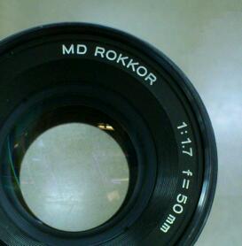 発見、救出 / MD ROKKOR 単焦点レンズ 50mm F-1.7