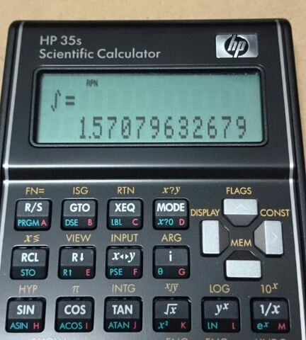 関数電卓 積分の丸め処理考 プロローグ / HP 35 s