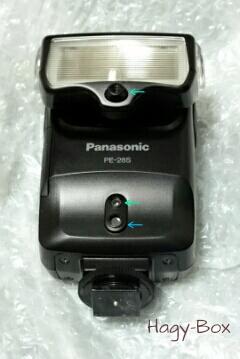 Panasonic PE-28S / 外部調光式オートストロボ