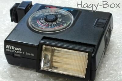 Nikon SB-15 / スピードライトの名作 SB-15